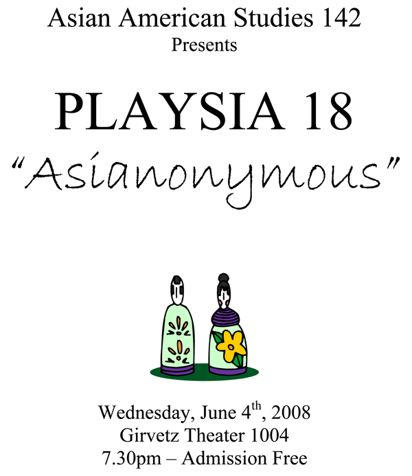 Playsia 18 Flyer