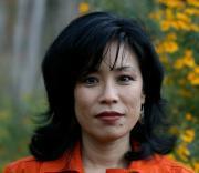 Diane Fujino