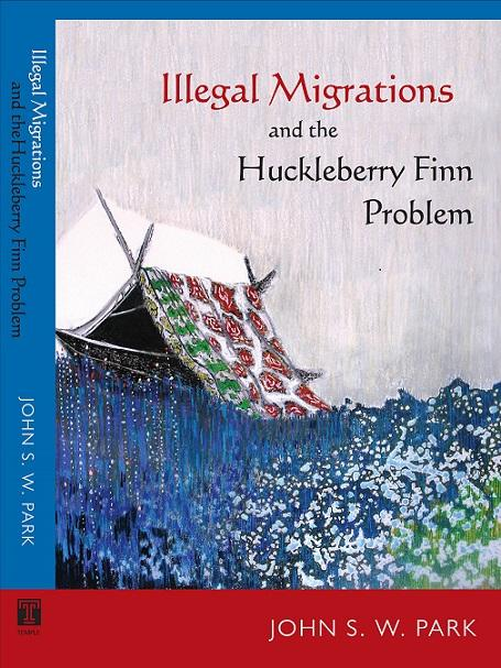 Illegal Migrations and the Huckleberry Finn Problem (2013)